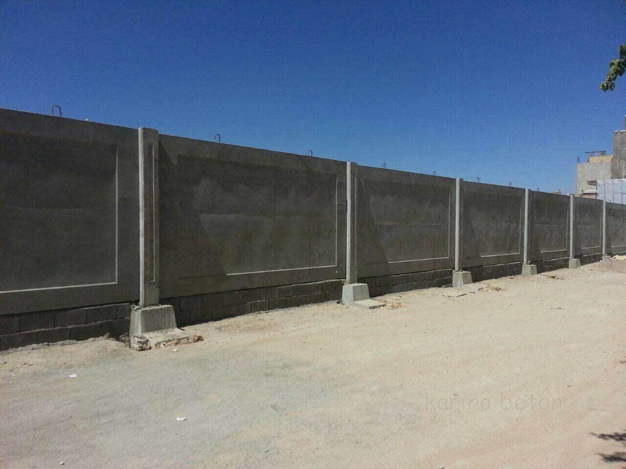 دیوار بتنی