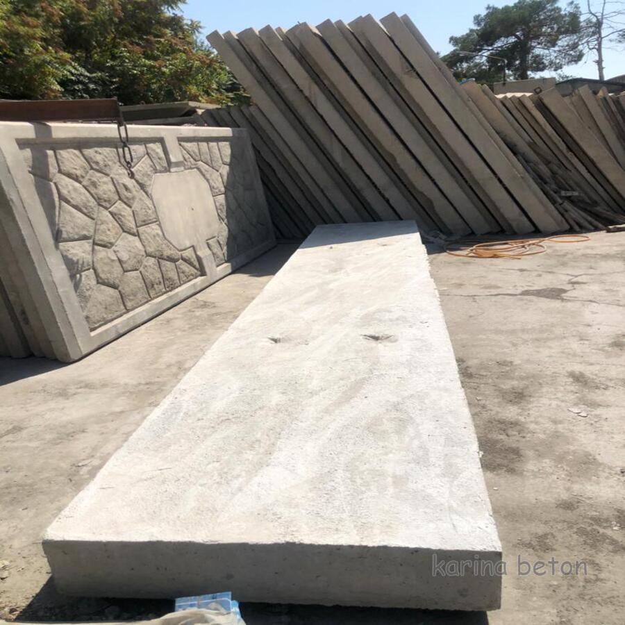 سقف دابل تی بتنی پیش ساخته نمونه3